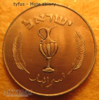 10 PRUTAH - IZRAEL (1957)