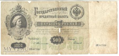 500 RUBLI 1898