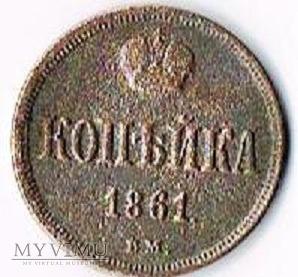 kopiejka 1861