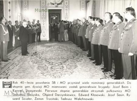Duże zdjęcie Zdjęcie propagandowe MO: nominacje generalskie