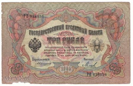 Rosja, 3 ruble 1905r.