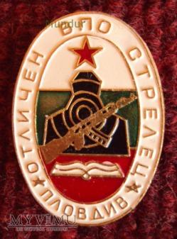 Odznaka bułgarska