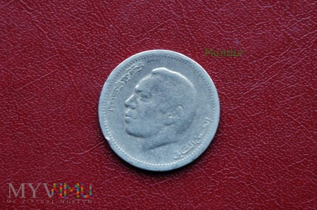 Moneta marokańska: 1/2 dirham