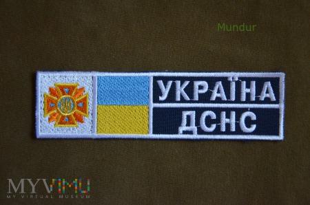 Naszywka ukraińskich strażaków ДСНС України