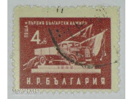 Duże zdjęcie Radziecka ciężarówka