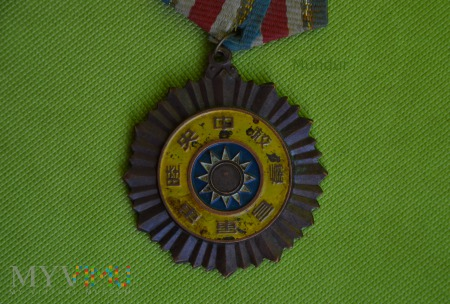 YunNan Military Commandant Memorial Medal