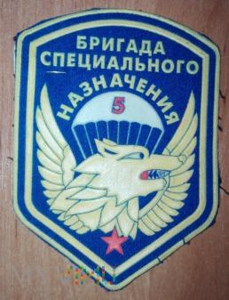 5 Brygada Specnazu