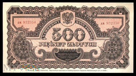 500 złotych, 1944
