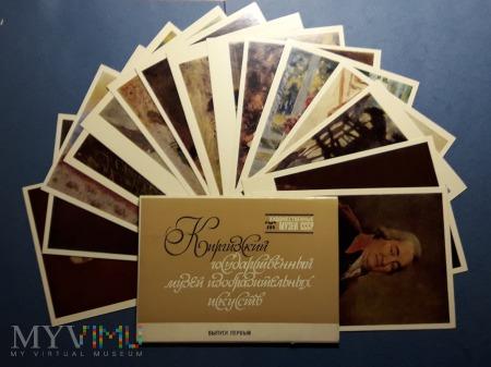NA WYMIANĘ: zestaw pocztówek jak na zdjęciu.