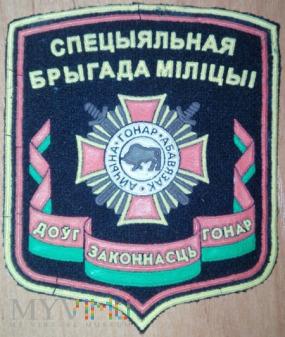 Specjalna brygada milicji
