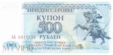 Mołdawia (Naddniestrze) - 500 rubli (1993)