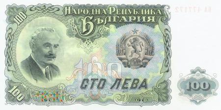 Bułgaria - 100 lewów (1951)