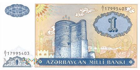 Azerbejdżan - 1 manat (1993)