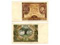 100 złotych 1934 (C.T. 5937597)