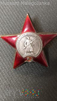 CCCP - Order Czerwonej Gwiazdy - Nr:1067134
