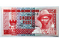 Zobacz kolekcję GWINEA BISSAU banknoty