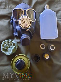 Maska przeciwgazowa PMK-2