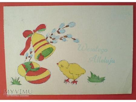 1959 WESOŁEGO ALLELUJA życzenia wielkanocne PRL