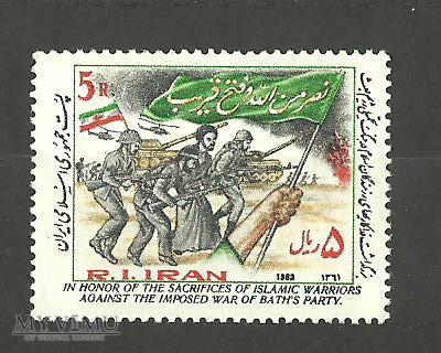 Duże zdjęcie Islamic Warriors