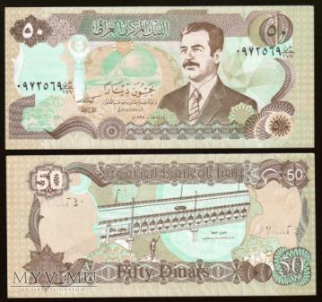 Iraq - P 83 - 50 Dinars - 1994