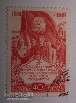 10 rocznica 17 września 1939 roku.