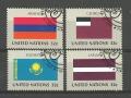 ONZ -flagi IV