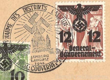 Kasownik nr 10. Übernahme des Distrikts Galizien