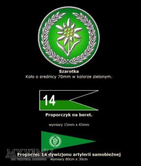Oznaka: 14 Dywizjon Artylerii Samobieżnej