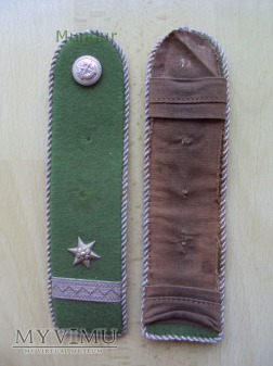 Węgierskie dystynkcje - sierżant