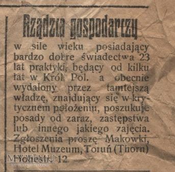 "Duże zdjęcie 14 ""Gazeta Toruńska - Codzienna"" lipiec 1914"