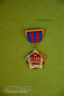 Medal: Záslužná hvězda ČSPB