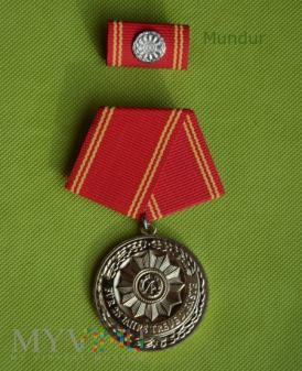 Medaille für in den bewaffneten Organen des MdI