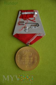 """Medal bułgarski """"25 Lat Ludowej Władzy"""""""
