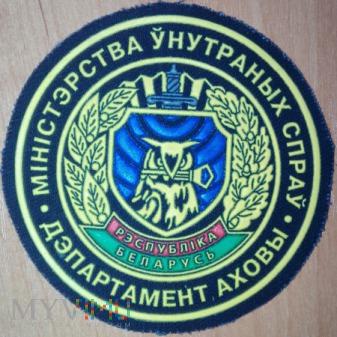 Departamet Ochrony MSW