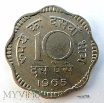 Indie 10 paise 1965