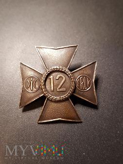 Duże zdjęcie 12 Pułk Radioliniowo-Kablowy Ziemi Świeckiej