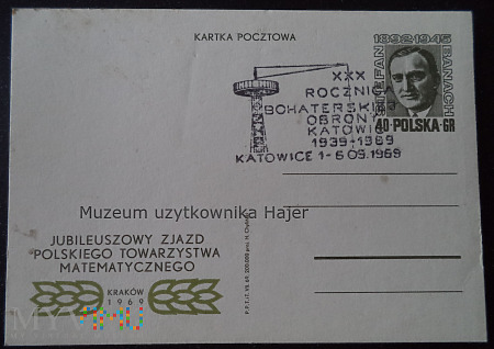 1969.VII - Jubileuszowy Zjazd Polskiego Towarzystw