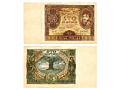 100 złotych 1934 (C.T. 5942502)