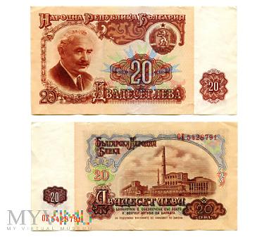 20 левa 1974 (OE 5428791)