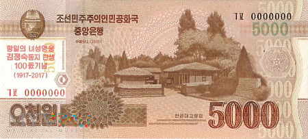 Korea Północna - 5 000 wonów (2017)
