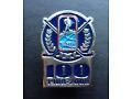 IIHF - stulecie istnienia 2008