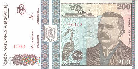 Rumunia - 200 lei (1992)