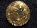 medal SYRENA wraz z certyfikatem