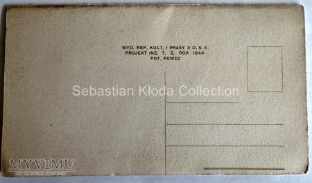 Kartka pocztowa Wyd.Ref.Kult.i Prasy 3 D.S.K.