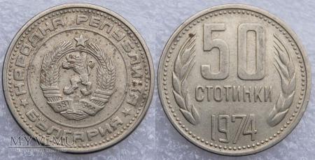 Bułgaria, 50 STOTINKI 1974