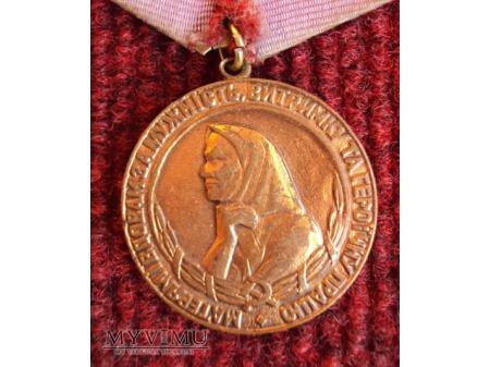 Ukraiński medal