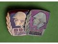 Zobacz kolekcję Odznaki i oznaki DDR