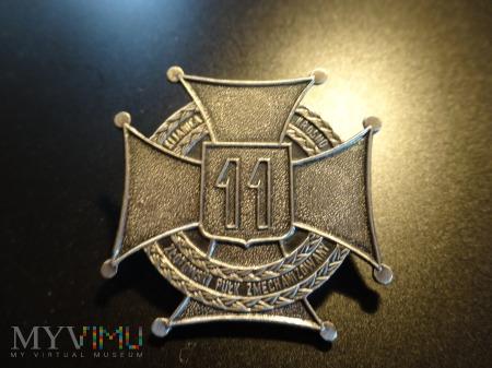 11 Pułk Zmechanizowany