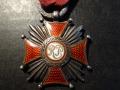 Srebrny Krzyż Zasługi - Moskiewskie wykonanie