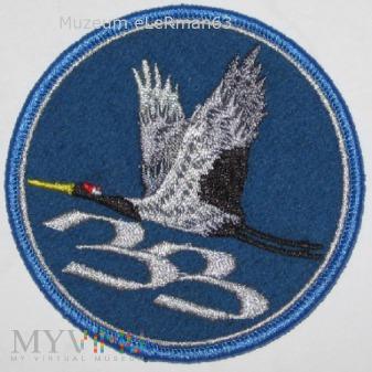 33. Baza Lotnictwa Transportowego. Powidz.